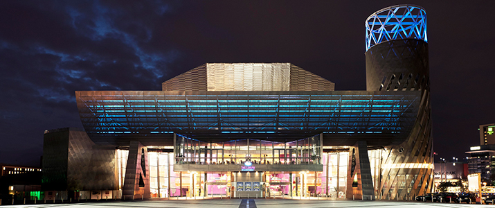 The facade of The Lowry theatre