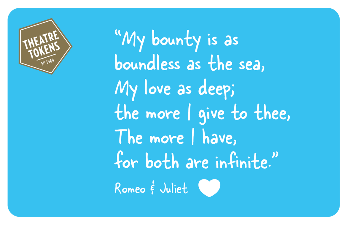 eGift - Romeo and Juliet quote